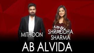 jammin ab alvida by mithoon shraddha sharma jamminnow