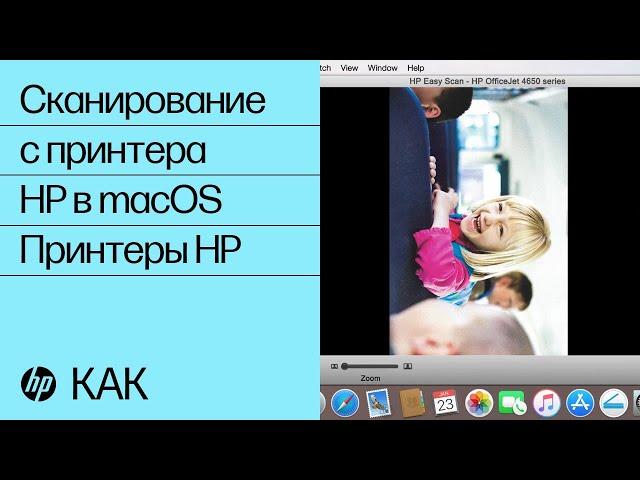 Русский   Принтеры HP и компьютеры Mac   FunnyDog TV