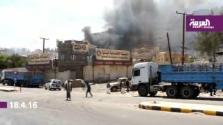 المعارضة السورية تنعى الهدنة... وانفجار حافلة بالقدس