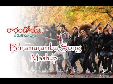 Bhramaramba Ki Nachesanu Mashup