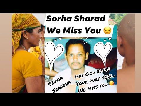 Sorha Shradha Of An Angel Left Too Soon Youtube