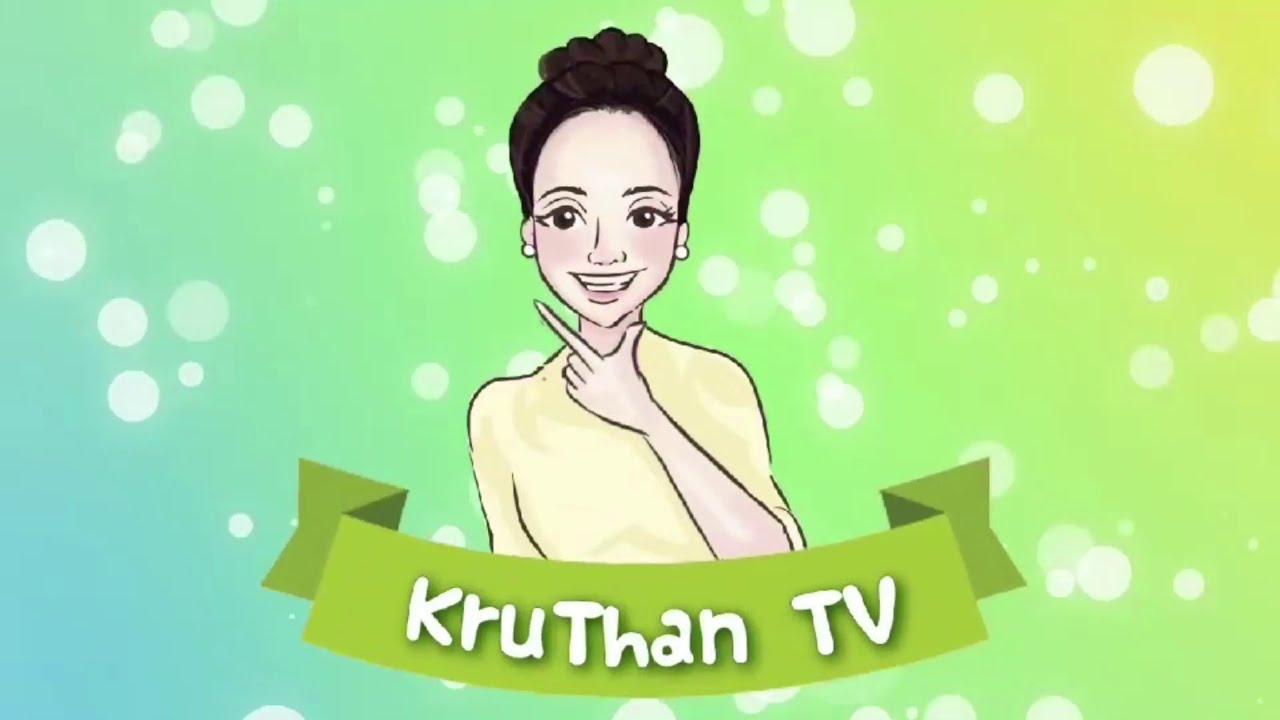 สาววัย 62 แก้ปัญหาถุงใต้ตา ริ้วข้างตา  ด้วยการนวดหน้าแบบง่ายๆ