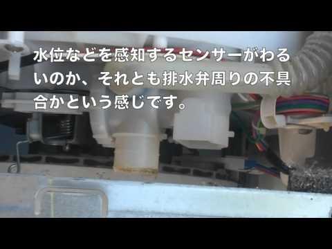 TOSHIBA 洗濯機 AW-70DC 修理