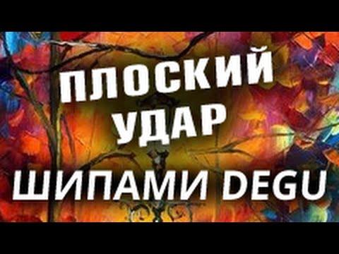 Школа танцев в Москве. Танцевальная студия Fire ballet.