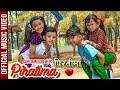 Piratima | Cartoonz Crew JR |Sushma Purnima Aryal & Shikhar Santosh | Official Music VIdeo 2019