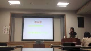 2013年2月17日に開催された、「上伊那子どもサポートセンター」様主催:...
