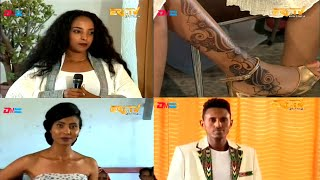 ERi-TV, ሳይዳ፡ ሰነ ጥበባዊት ወ/ሮ ፍቅርተ ፓውሎስ - Traditional cloth designer & Stylist Mrs. Fiqirte Paulos