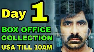 Amar Akbar Anthony movie box office collection day 1/usa PREMIERES
