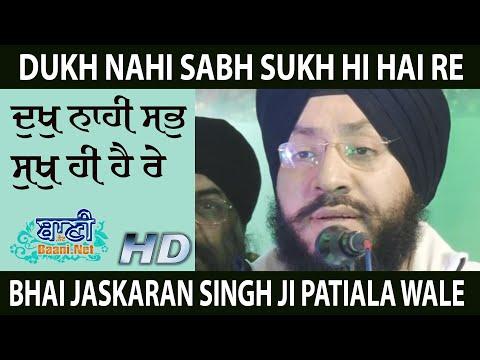 Dukh-Nahi-Sab-Sukh-Hi-Hai-Gurbani-Kirtan-By-Bhai-Jaskaran-Singh-Patiala-Wale-29dec2019-Delhi