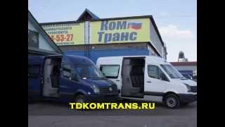 Обшивка фургона фанерой(, 2013-08-15T19:42:47.000Z)