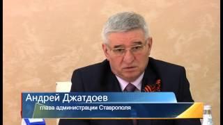 Администрация Ставрополя расширяет сотрудничество с казаками.