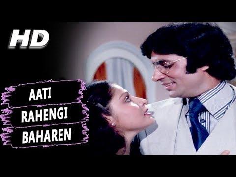 Aati Rahengi Baharen | Kishore Kumar, Amit Kumar, Asha Bhosle | Kasme Vaade Songs | Amitabh Bachchan