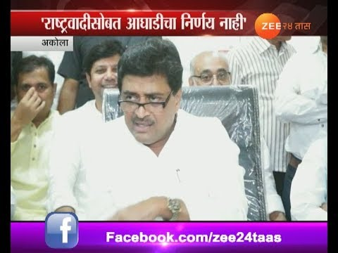 Akola | Congress | Ashok Chavan And Prithviraj Chavan On No Alliance