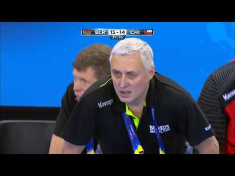 Belarus 28:32 Chile (Group C) - Highlights | IHFtv - France 2017 Men's Handball World Championship