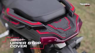 Hayaidesu Honda ADV Upper Stop Lamp and Pillion Grip Body Protector Cover