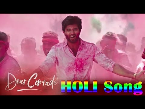 Dear Comrade Movie Hero Vijay Devarakonda Holi Song 2019 | #HappyHoli | Top Telugu TV
