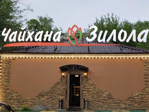 Чайхана Зилола в Люблино. Где дешево и вкусно покушать в Москве? Узбекская кухня