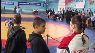Всероссийский турнир по вольной борьбе имени Ивана Паристова