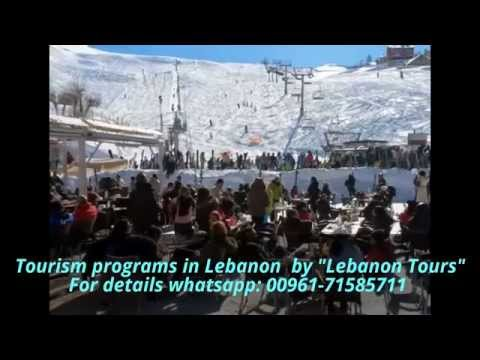 Honeymoon tourism packages in Lebanon