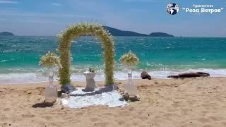 Свадебная церемония в Таиланде | Таиланд из Алматы