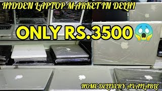 Laptop In RS.3500|Cheapest Laptop Market|Delhi| Apple|Dell|HP| Warranty Available