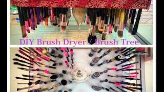 Diy Brush Dryer / Brush Tree