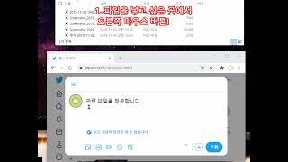 파일키위 크롬 확장앱 사용법