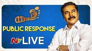 Yatra Movie Public Response LIVE | YSR Biopic | NTV Live