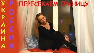 видео Бой между ВС РФ и ВСУ? Что происходит на границе? Крым Чонгар Красноперекопск