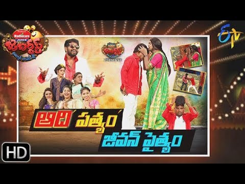 Jabardasth | 21st  February 2019    | Full Episode | ETV Telugu Mp3
