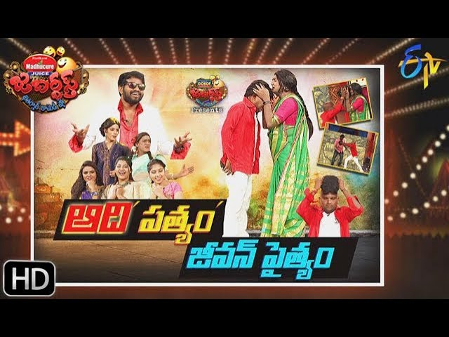 Jabardasth | 21st  February 2019    | Full Episode | ETV Telugu