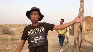 لن تصدق اربع شباب من جنوب العراق يكتشفون اثار تعود الى عنتر ابن شداد وعبلة/محمد الدرويش