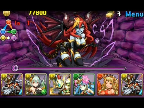 puzzle and dragons zeus hera relationship