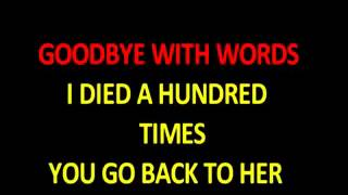 Amy Winehouse-Karaoke:Back to Black