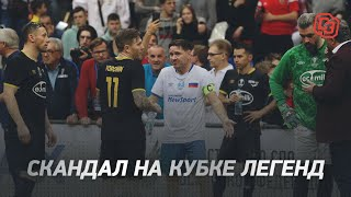 Кубок легенд закончился скандалом сборная России против сборной мира мнение Олича