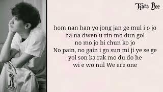 EXO 엑소 - EL DORADO easy lyrics