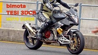 bimota TESI3DCR. Details and start running. MOTO CORSE MOTEGI