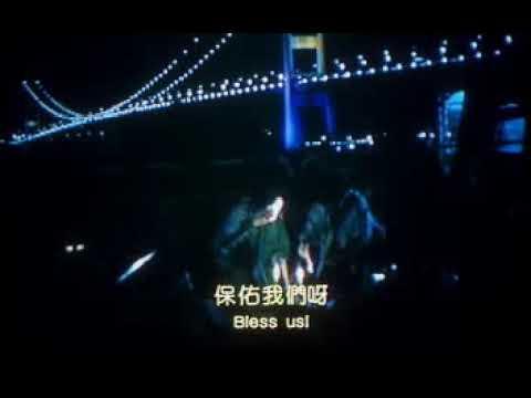 港独电影《等等等等》(1997年) 解禁完整版