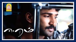 மழையே மழையே   Mazhaiye Mazhaiye Video Song   Eeram Tamil Movie Scenes   Aadhi   Sindhu Menon  