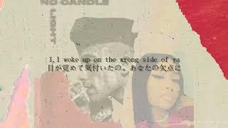 Baixar 和訳 ZAYN - NO Candle No Light feat.Nicki Minaj
