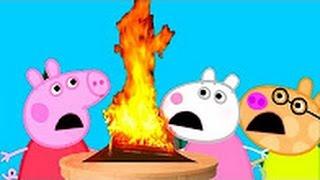 Свинка Пеппа мультфильм -  Пеппа с друзьями чуть не сожгла всю школу