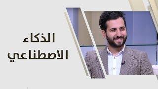 محمد مقدادي - الذكاء الاصطناعي