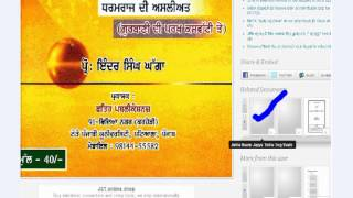 inder singh ghagga books