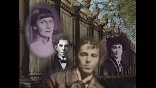 На фоне Пушкина... 1937. Дежурят страх и Муза (2007)