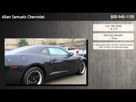 2013 chevrolet camaro coupe 2ls houston youtube. Cars Review. Best American Auto & Cars Review