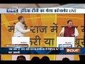IndiaTV संवाद Subramanian Swamy,Asaduddin Owaisi,Pramod Tiwari debate on Ram Mandir
