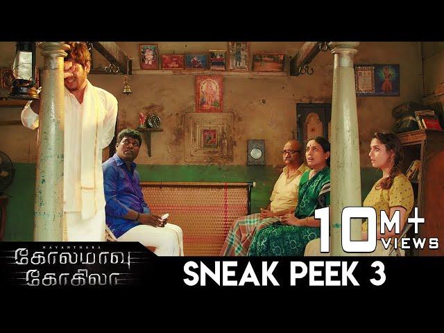 Kolamavu Kokila Sneak Peek 3 Nayanthara Yogi Babu Anirudh