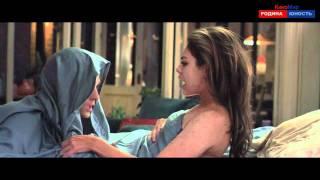 Друзья по сексу. Трейлер. 2011