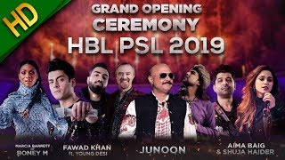 HBL PSL 2019 Opening Ceremony Full HD | HBL PSL 4