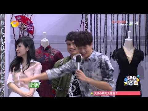 《快乐大本营》看点: 谢娜被吐槽是结过婚的女人暴怒 Happy Camp 08/22 Recap: Nana Xie Getting Mad【湖南卫视官方版】